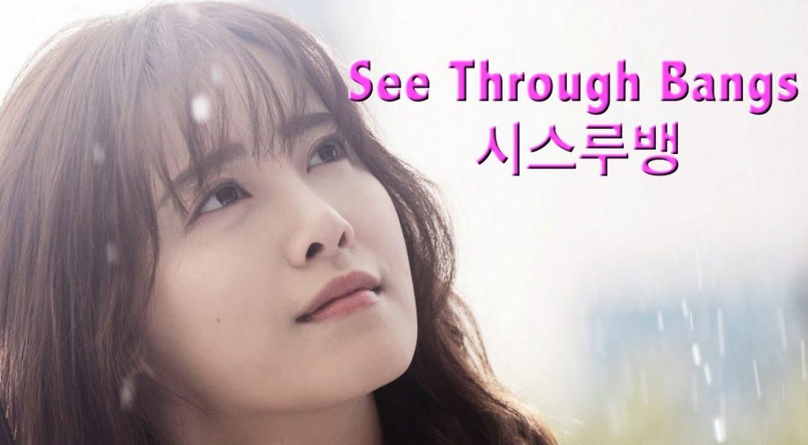 korean kdrama kmovie actress gu hye sun see through wispy bangs hairstyles for korean asian girls women kpopstuff