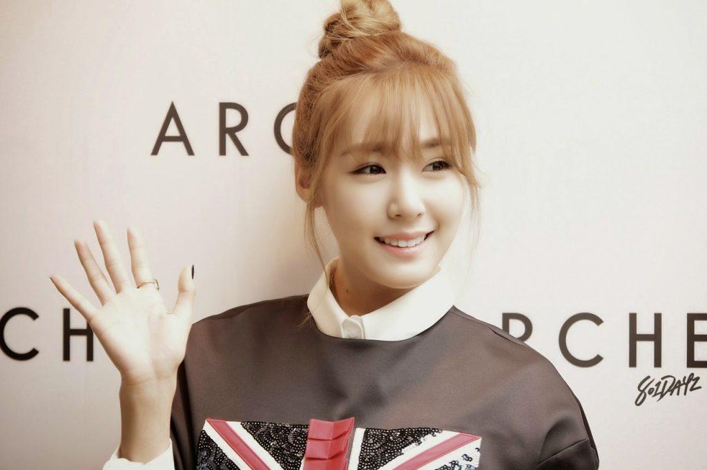 See Through Bangs Trend Kpop Korean Hair And Style
