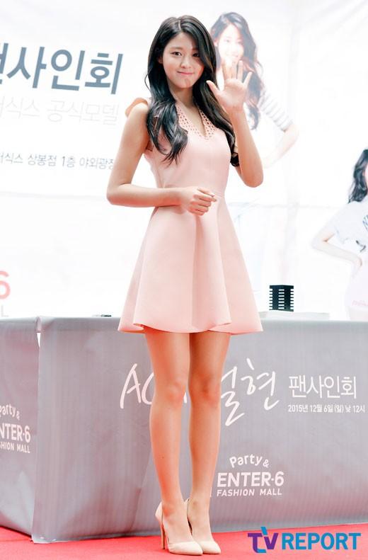 korea korean kpop idol girl band group aoa seolhyun's dress fashion light pink with heels fansign outfit style for girls kpopstuff