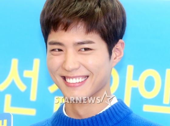 korea korean drama kdrama moonlight drawn by clouds actor park bo gum's dandy cut hairstyle infinite challenge clean modern hairstyles for guys kpopstuff