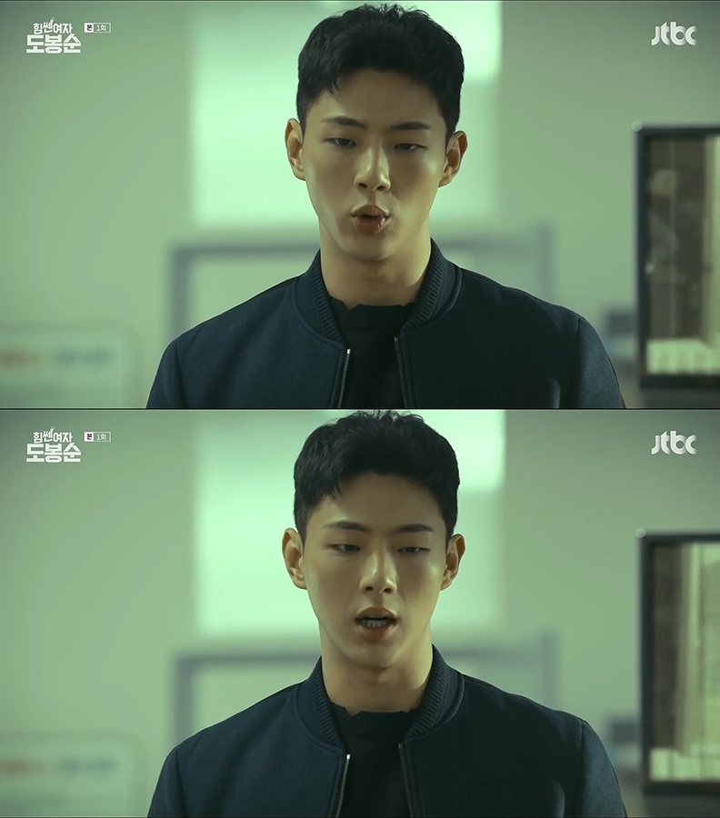 korea korean drama kdrama strong woman do bong soon outfits from ep 2 actor ji soo navy jacket fashion styles for guys kpopstuff