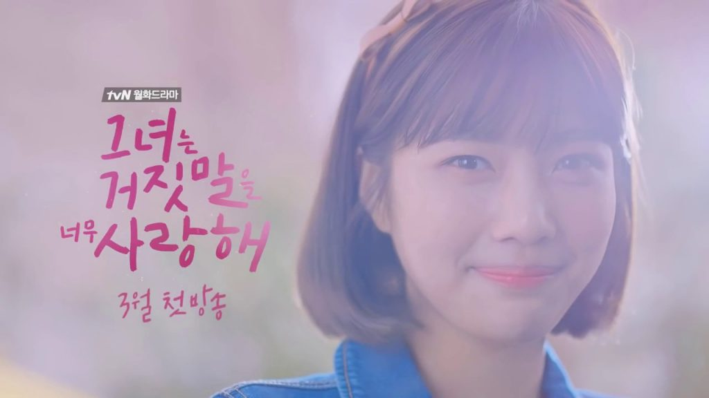 korea korean kpop idol girl band group red velvet joy's the liar and his lover hairstyle kdrama short haircut bangs bob hair for girls kpop