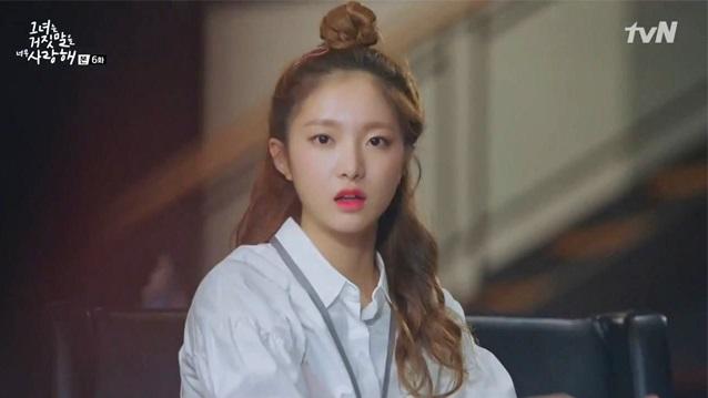 korea korean kpop idol drama kdrama lovely love lie 'liar and his lover' lee ha eun's hair looks half updo bun hair fun office hairstyles girls women kpop
