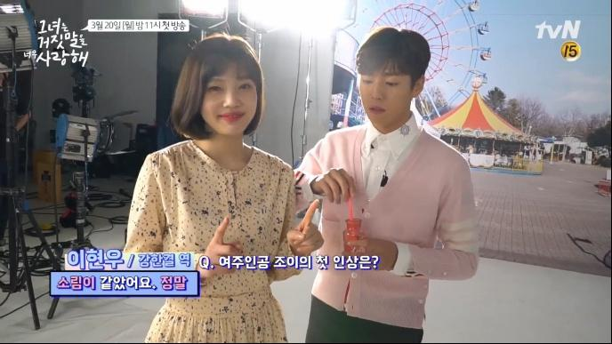 korea korean kpop idol girl group band red velvet joy's outfit looks liar and his lover kdrama actress making film dress girls fashion styles kpopstuff