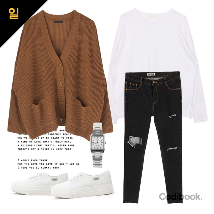 korea korean kpop idol group kdrama actress outfit ideas for april weather very cloudy black denim wool sweater white shirt casual fall style fashion girls kpopstuff