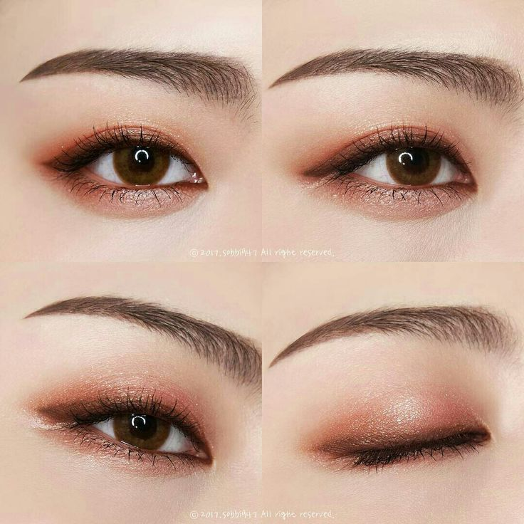 Korean Makeup, American Dupe-Korean Peach Eyeshadow Dupe